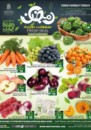 KSA, Saudi Arabia, Saudi - Jubail Nesto offers in D4D Online. Fresh Deals. Fresh Deals l!!! Offers Going On For Groceries, Fresh Foods and Many More. Get your favorite products at the best prices from Nesto. Buy More Save More! Offer Valid Till 13th April 2021. Happy Shopping!!! Start Shopping!!!! . Till 13th April