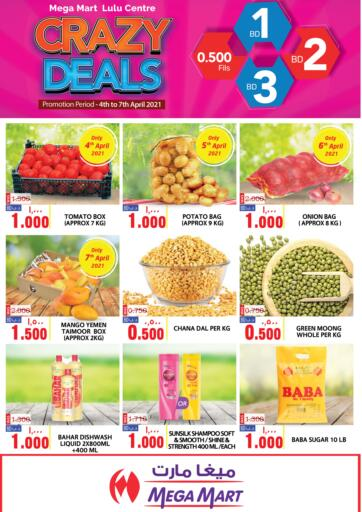 Bahrain MegaMart & Macro Mart  offers in D4D Online. Crazy Deals @ LuLu Centre. Crazy Deals @ LuLu Centre MegaMart & MacroMart! Offer Includes Groceries, Fresh Fruits & Vegetables & much more at reduced prices. Offer Valid Till 7th April. Happy Shopping!!. Till 7th April
