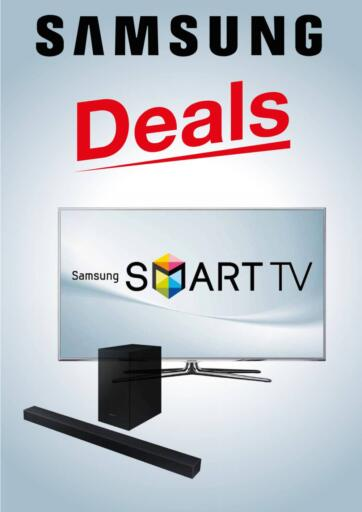 Kuwait Best Al Yousifi  offers in D4D Online. Samsung Deals. . Until Stock Last