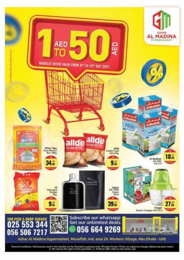 UAE - Abu Dhabi Azhar Al Madina Hypermarket offers in D4D Online. Musaffah,Abudhabi. . Till 12th September