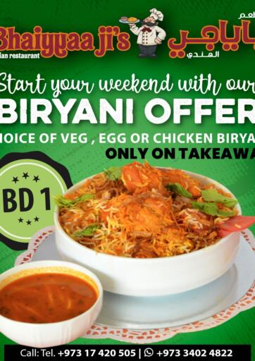Bahrain Bhaiyyaa Ji's Indian Restaurant offers in D4D Online. Biriyani Offer. . Until Stock Last
