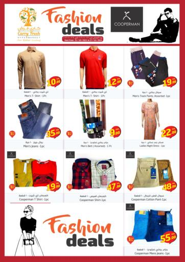 Qatar - Al Rayyan Carry Fresh Hypermarket offers in D4D Online. Fashion Deals. . Till 27th October