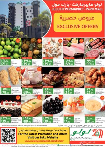 Egypt - Cairo Lulu Hypermarket  offers in D4D Online. Exclusive Offer @ Park Mall. . Till 29th June
