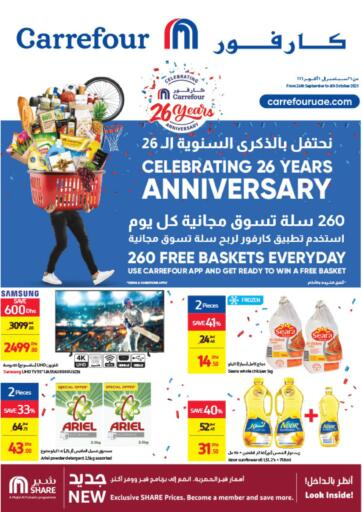 UAE - Umm al Quwain Carrefour UAE offers in D4D Online. Celebrating 26 Years Anniversary. . Till 6th October