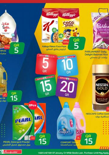 Qatar - Al Rayyan SPAR offers in D4D Online. 5 10 15 20 QR Deals.  5 10 15 20 QR Deals Offers Are Available At SPAR. Get Your Favourite Products at Exclusive Prices. Offers  Are Valid    Until Stock Last.. Grab It Now! Enjoy Shopping!!!. Until Stock Last