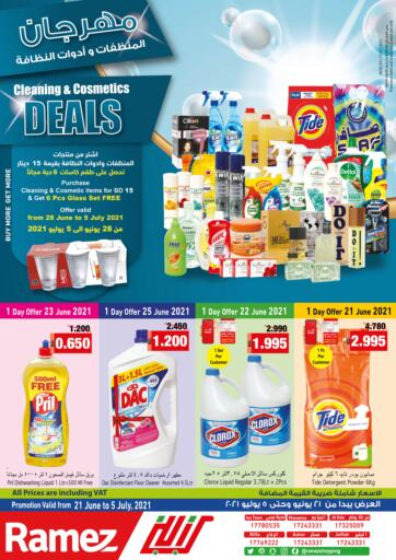 Bahrain Ramez offers in D4D Online. Cleaning & Cosmetics Deals. Here comes Ramez with Cleaning & Cosmetics Deals! Shop your favorite products at reduced prices. This offer is valid Till 5th July. Happy Shopping!!. Till 5th July