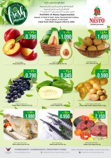 Oman - Salalah Nesto Hyper Market   offers in D4D Online. Fresh Market. Fresh Market Offer At Nesto Hyper Market. Hurry before the offer ends...!!!!. Till 25th August