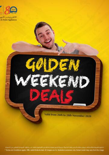 Bahrain Y.K. Almoayyed & Sons ( Electronics) offers in D4D Online. Golden Weekend Deals. Rush To Y.K. Almoayyed & Sons ( Electronics) And Get Your Products at the Golden Weekend Deals. Valid Till 28th  November. Enjoy Shopping!. Till 28th November