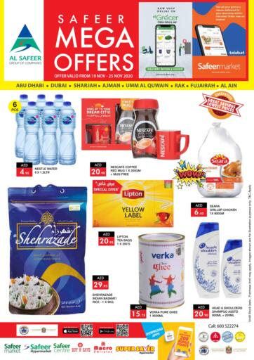 UAE - Ras al Khaimah Safeer Hyper Markets offers in D4D Online. Mega Offers.