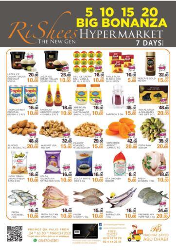 UAE - Abu Dhabi Rishees Hypermarket offers in D4D Online. 5 10 15 20 Big Bonaza. . Till 30th March