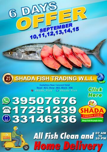 Bahrain Shada Fish offers in D4D Online. 6 Days Offer. . Till 15th September