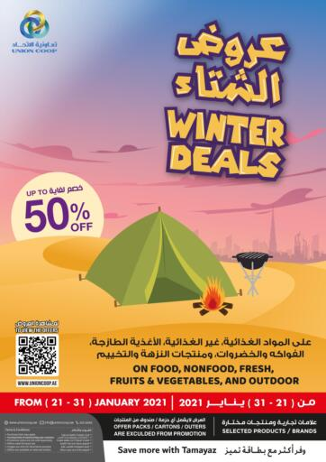 UAE - Dubai Union Coop offers in D4D Online. Winter Deals Up to 50% Off.
