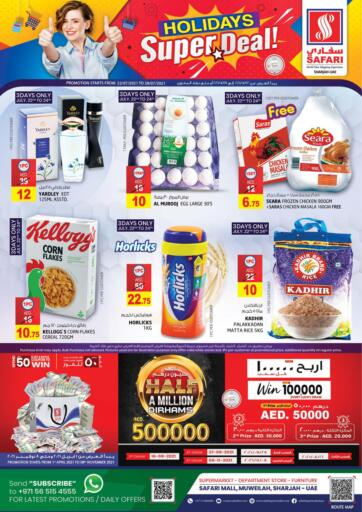 UAE - Sharjah / Ajman Safari Hypermarket  offers in D4D Online. Holidays Super Deal!. . Till 28th July