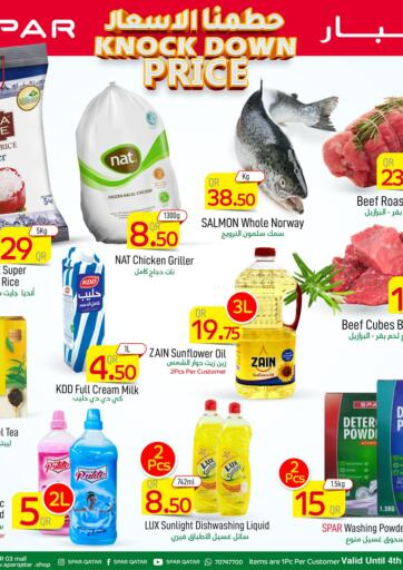 Qatar - Al Khor SPAR offers in D4D Online. SPAR KNOCK DOWN PRICE !. SPAR KNOCK DOWN PRICE ! Offers Are Available At SPAR. Get Your Favourite Products at Exclusive Prices. Offers  Are Valid Till 8th September.  .. Grab It Now Enjoy Shopping!!!. Till 8th September