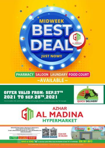 UAE - Dubai Azhar Al Madina Hypermarket offers in D4D Online. Muhaisnah, Dubai. . Till 28th September