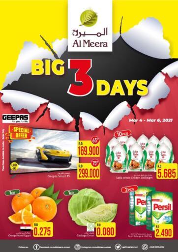 Oman - Salalah Al Meera  offers in D4D Online. Big 3 Days. . Till 6th March