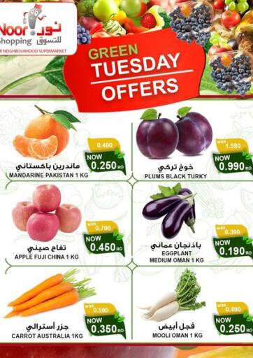 Oman - Sohar Noor Shopping offers in D4D Online. Tuesday Offers. . Only On 9th February