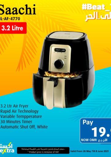 Oman - Sohar eXtra offers in D4D Online. Beat The Heat. . Till 8th june