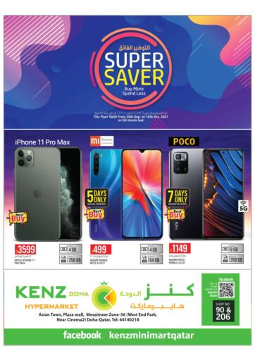 Qatar - Doha Kenz Mini Mart offers in D4D Online. Super Saver. . Till 10th October
