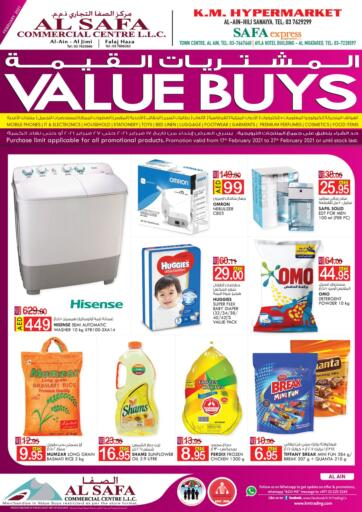 UAE - Al Ain K M Trading  offers in D4D Online. Value Buys. . Till 27th February