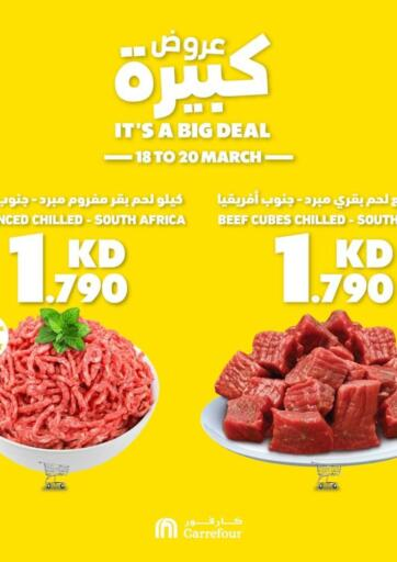 Kuwait Carrefour offers in D4D Online. Its Big Deal. . Till 20th March