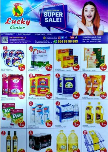 UAE - Sharjah / Ajman Lucky Center offers in D4D Online. Super Sale. . Till 7th February