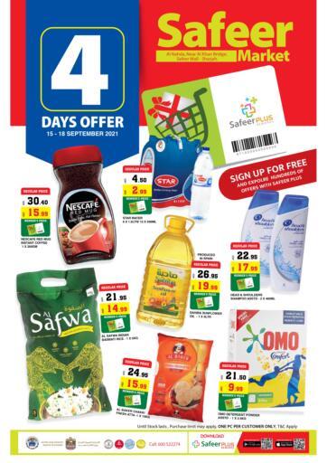 UAE - Sharjah / Ajman Safeer Hyper Markets offers in D4D Online. 4 Days Offer. 4 Days Offer Exclusively Available At Safeer Hyper Market. Offer Valid Till 18th September 2021.  Enjoy Shopping!!!. Till 18th September