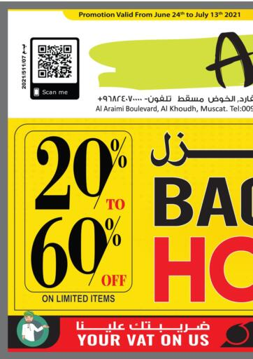 Oman - Sohar A & H offers in D4D Online. Special Offers. . Till 13th July