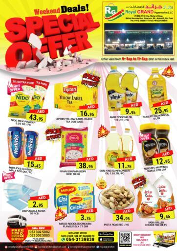 UAE - Abu Dhabi Royal Grand Hypermarket LLC offers in D4D Online. 𝐒𝐏𝐄𝐂𝐈𝐀𝐋 𝐖𝐄𝐊𝐄𝐍𝐃 𝐎𝐅𝐅𝐄𝐑𝐒💥🛒🛍️. . Till 11th September