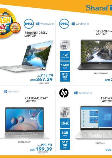 Oman - Sohar Sharaf DG  offers in D4D Online. Flash Sale. . Only On 3rd June