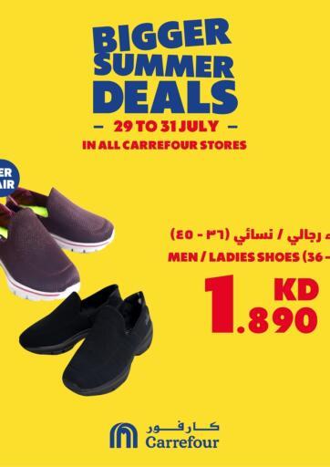 Kuwait Carrefour offers in D4D Online. Bigger Summer Deals. . Till 31st July