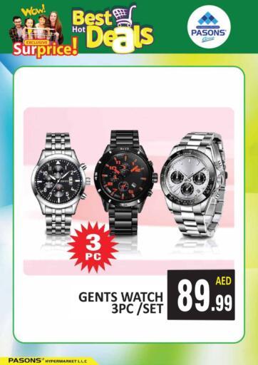 UAE - Dubai Pasons Supermarkets & Hypermarkets offers in D4D Online. Best Hot Deals. . Till 21st March
