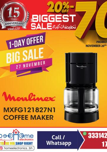 Bahrain Home Electronics offers in D4D Online. Big Sale. You'd Be Crazy To Miss This! Get the Big Sale from Home  Electronics. Hurry Now, Only On 27th November 2020. Enjoy Shopping!!! . Only On 27th November