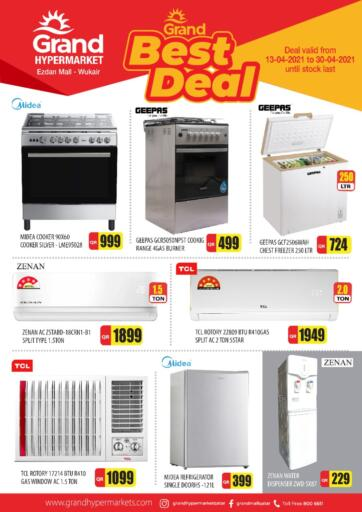 Qatar - Al Wakra Grand Hypermarket offers in D4D Online. Best Deals. . Till 30th April
