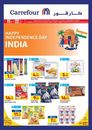 Qatar - Al Khor Carrefour offers in D4D Online. Happy Independence Day India. Happy Independence Day India  Offers Are Available At Carrefour.  Offers Are Valid till 22nd August  .Hurry Up! Enjoy Shopping!!!!. Till 22nd August