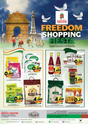 Bahrain NESTO  offers in D4D Online. Freedom Shopping Fiesta. Freedom Shopping Fiesta @ NESTO!! Get Unbelievable Discounts On Groceries, Fruits, Vegetables &  Much More At Nesto. Avail This Offer Till  16th August. Hurry Now!! Have a Good Shopping!!. Till 16th August