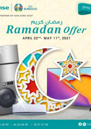 Bahrain Hisense offers in D4D Online. Get the latest TV, AV, AC and Appliances during the holy month of Ramadan with great offers From Hisense.... Get the latest TV, AV, AC and Appliances during the holy month of Ramadan with great offers From Hisense... Offer Valid Till 11th May. Happy Shopping!. Till 11th May