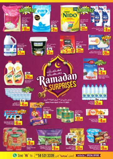 UAE - Dubai Ansar Gallery offers in D4D Online. Ramadan Surprises. . Till 17th April
