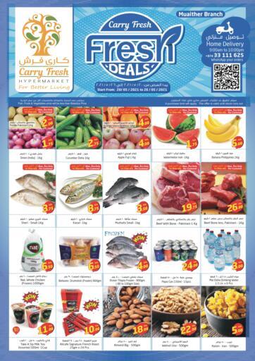 Qatar - Al-Shahaniya Carry Fresh Hypermarket offers in D4D Online. Fresh Deals @Muaither. . Till 26th May