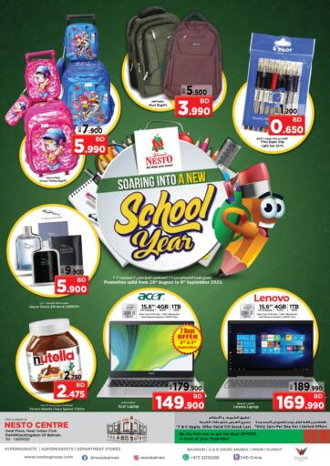 Bahrain NESTO  offers in D4D Online. School Year. School Year at Nesto !  Offers on Home Appliances,Groceries,Meat&Fish,Vegetables,Stationerys and Much more are valid Till 8th September Get it Now Enjoy Shopping!!. Till 8th September