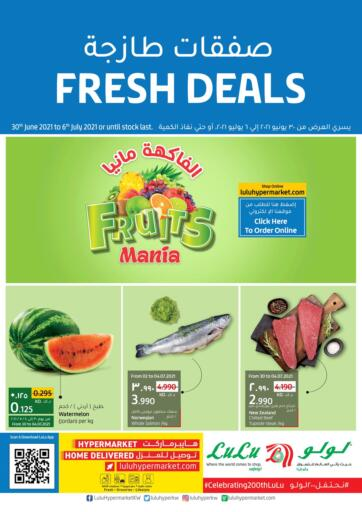 Kuwait Lulu Hypermarket  offers in D4D Online. Fresh Deals. Exciting Offers Waiting For You At Lulu Hypermarket. Visit Their Nearest Store And Get Everything At Exciting Prices. Valid Till 6th July 2021.  Enjoy Shopping!!!. Till 6th July