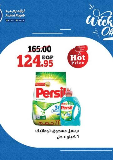 Egypt - Cairo Awlad Ragab offers in D4D Online. Weekend Offers. . Till 20th February