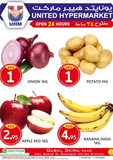 UAE - Dubai United Hypermarket offers in D4D Online. Special Offer. . Till 23rd October