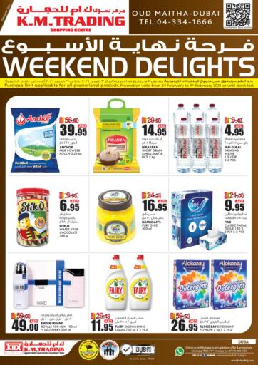 UAE - Dubai K M Trading  offers in D4D Online. Weekend Delights!. . Till 9th February