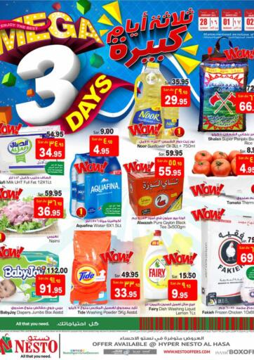 KSA, Saudi Arabia, Saudi - Al Hasa Nesto offers in D4D Online. Mega 3 Days. Now you can get your daily products from your favorite brands during the 'Mega 3 Days' at Nesto Stores. This offer is only valid Till 2nd March 2021.. Till 2nd March