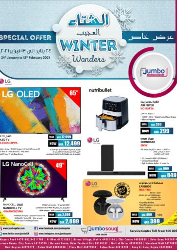 Qatar - Doha Jumbo Electronics offers in D4D Online. Winter Wonders. Winter Wonders Offers Are Available At Jumbo Electronics. Offers Are Valid Till 13th February. Hurry Up! Enjoy Shopping!!!!. Till 13th February