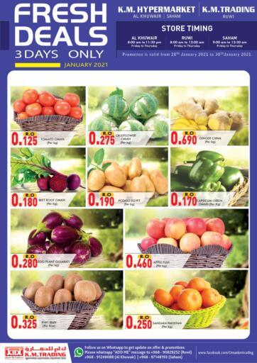 Oman - Muscat KM Trading  offers in D4D Online. Al Khuwair, Ruwi, Saham - Fresh Deals. . Till 30th January