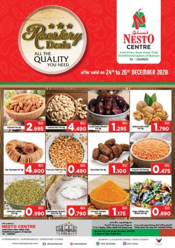 Bahrain NESTO  offers in D4D Online. Roastery Deals. . Till 26th December