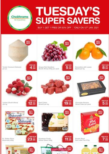 UAE - Ras al Khaimah Choitrams offers in D4D Online. Tuesday's Super Savers. . Only On 12th January