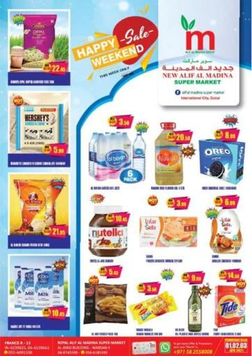 UAE - Dubai Alif Al Madina Supermarket offers in D4D Online. Happy Weekend Sale. . Till 3rd April